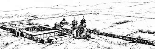 estancia jesuite santa catalina