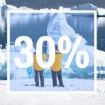 antarctique remise 2019